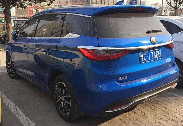than-xe-byd-song-max-2020-ve-vietnam-muaxegiatot-vn